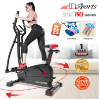 ADSports DDS-9501 Magnetic Elliptical Cross Trainer Cardio Exercise Bike Home Fitness Stepper Space Walk Body Workout