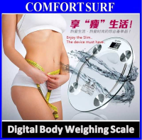 Crystal Tempered Glass LCD Digital Body Weighing Scale 150KG 330mm Large