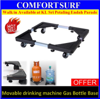 Multifunction Movable Drinking Machine base Gas Stand Holder Gas Bottle Trolley