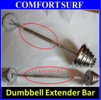 30CM / 40CM / 50CM / 60CM Dumbbell Extender Bar Converter - Transform your dumbbell to Barbell