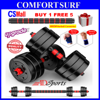 ADSports 10KG / 15KG / 20KG / 25KG / 30KG / 40KG Top Grade Gym Fitness Black Bumper Plate Rubber Dumbbell Set V8