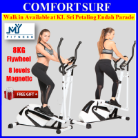 MyFitness E8002 Magnectic Elliptical Cross Trainer Cardio Exercise Bike Home Fitness Space Walk