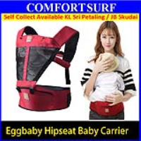 Stylish Portable Baby / Children eggbaby Hipseat Baby Carrier with Head Cover Cap