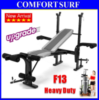 F13 Korea Gym Weight Lifting Bench Press Chair Bicep Trainning Barbell Squat Rack