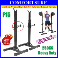 250KG Heavy Duty Weight Lifting Bench Press Barbell Stand Split Type Squat Rack