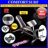 F2 Korean Gym Fitness Bench Press Chair FID Bicep Leg Curl Sit Up Dumbbell Exercise