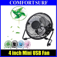 "Portable Lightweight Super Mute 4"" Mini USB Rotatable Fan"