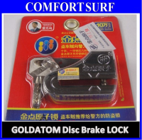 Gold Point Atomic 1501 / 1505 Steel Motocycle Disc Brake Anti-Theft Lock with Keys