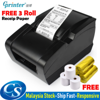 GPrinter GP-58MBIII GP58MBIII POS Cash Register Receipt Thermal Printer 58MM Free 3 Roll Paper GP58L