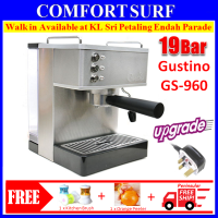19Bar Gustino GS690 Quality Stainless Steel Espresso Italian Coffee Maker Machine + FREE GIFT