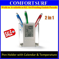 Large Screen Calendar Desk Multifunction Pen Holder clock