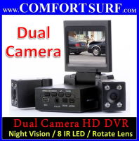 "Dual Camera HD Car DVR CCTV 2.0"" LCD HD Camcorder + 8 IR LED Night Vision"