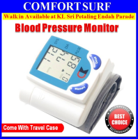NEW Digital Wrist Blood Pressure LCD Monitor & Heart Beat Meter + FREE Case