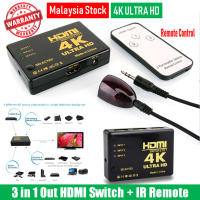 4K*2K 3 in 1 out / 5 in 1 out HDMI Switch Hub Splitter TV Switcher Ultra HD For HDTV PC + With Remote Control