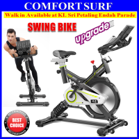 HM812 SWING Exercise Spinning Bike Gym Fitness Sport Spring Bike Revolution