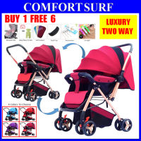 Luxury 2 Two Way Facing Lightweight Baby Stroller Folding 8X Wheels + Backrest + Canopy + Suspension