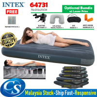 INTEX 64731  (76 x 191 x 25CM - Single Size) DURA-BEAM Standard Fiber-Tech 25CM Downy Inflatable Flocked Single Air Bed Air Mattress