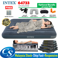 INTEX 64733  (137 x 191 x 25CM - Double Size) DURA-BEAM Standard Fiber-Tech 25CM Downy Inflatable Flocked Air Bed Air Mattress