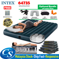 INTEX 64735  (183 x 203 x 25CM - King Size) DURA-BEAM Standard Fiber-Tech 25CM Downy Inflatable Flocked King Air Bed Air Mattress