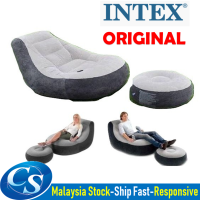 Original INTEX 68564 Ultra Lounge Inflatable Relaxing Single Air chair Seat Sofa