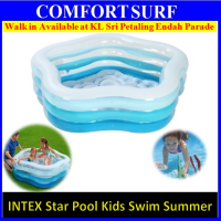 INTEX 56495 Summer Colors Swim Pool Swimming Kids Star Shape for Fun and Enjoyable