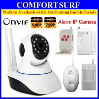 SecurEyes 960P / 720P P2P Wireless Alarm IP Camera + Wide Angle + Support Wireless ALARM Sensor / ONVIF / NVR