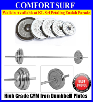 2pcs High Grade Iron Chrome Plating Dumbbell Plate Weight Barbell Plates