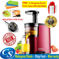 SAVTM JE-07 Slow Juicer 100% Fresh Fruit Juice Extraction Blender Maker * FREE Gifts