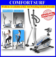 Magnectic Elliptical Cross Trainer Cardio Exercise Bike Home Fitness Equipment  Space Walk