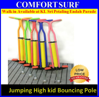 Children adult jump high bounce bar Single Pole Double Pole frog jump