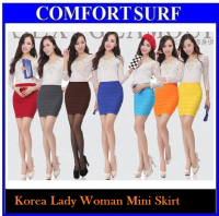 Korea Stretchable Lady Woman Office Mini Skirt