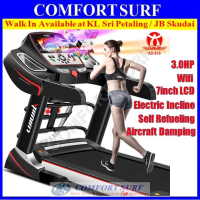 NEW 3.0HP AD818 Treadmill 7inch Color LCD Display / Electric Incline Decline / Self Refueling