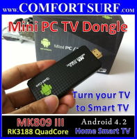 MK809 III Mini PC TV Dongle Stick RK3128 1.6GHz 1G RAM Android 4.4.2 Smart TV Box