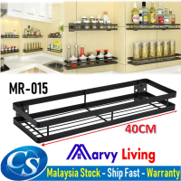 MR015 Kitchen Wall Rack Cabinet Organizer Shelves Seasoning Spice Rack Organizer Bathroom Wall Mounted