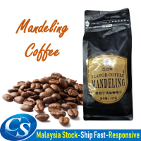 Mandeling Flavor Quality Fragrance Roasted Coffee Bean powder Introduction Price