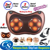Upgraded 2 Buttons - Multifunction Dual Use Electric Massage Pillow Shiatsu LED 2 in 1 Cushion Home Car Office Massager