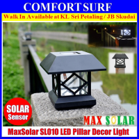 MaxSolar SL011 Outdoor Solar Powered LED Light Gate Pillar Way Landscape Garden Fence Decoration Lamp