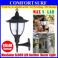 MaxSolar SL009 Outdoor Solar Powered 4x LED Light Path Way Wall Landscape Garden Fence Decoration Lamp