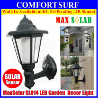 MaxSolar SL014 Outdoor Solar Power LED Light Path Way Wall Landscape Mount Garden Fence Decoration Lamp