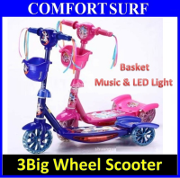 Quality Kids Children Child Micro Scooter Adjustabe Height - With Basket, Music & LED Flashing Light