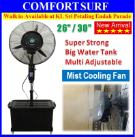 Water Mist Fan 26' 30' Atomizer Outdoor Air Cooling Industrial Stand Fan