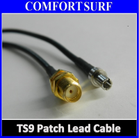 SMA Female to TS9 Patch Lead Adapter Cable
