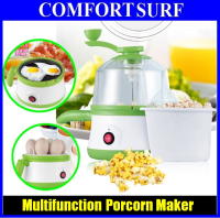 Multifunction 3 Minutes Fast Cooker, Popcorn Maker, Food Egg Steamer / Fried / Milk Warmer