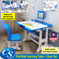 Prof. Kids Adjustable Ergonomic Children Kids Learning Study Table Desk and Chair Set + Storage & Reading Panel
