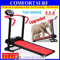 Top Grade QMK-MT108 Big Portable & Foldable Treadmill Home Gym Running Fitness Equipment