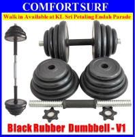 Gym V1 Black Rubber Dumbbell Set 10kg 15kg 20kg 30kg 40kg /pair With Adjustable Dumbbell Pole
