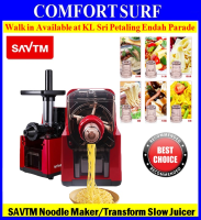 SAVTM Multifunction Automatic Noodle Pasta Maker Machine & Slow Juicer