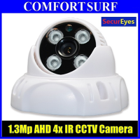 SecurEyes AHD 1.3Mega Pixel 4x IR Array Indoor Dome CCTV Super Night Vision Camera