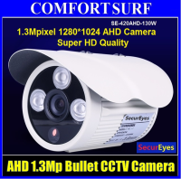 SecurEyes AHD 1.3Mega Pixel 3pcs IR Array Outdoor Bullet CCTV Camera Night Vision