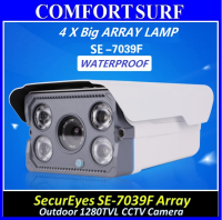 Latest 1280TVL SecurEyes 4pcs Big Array Lamp Waterproof CCTV Camera Night Vision